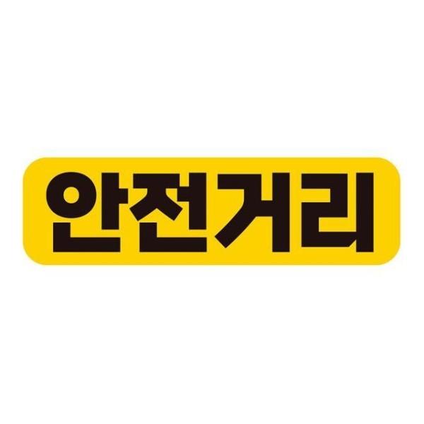 OKI 정품폐토너통 C9600 Toner Disposal C9650용 상품이미지