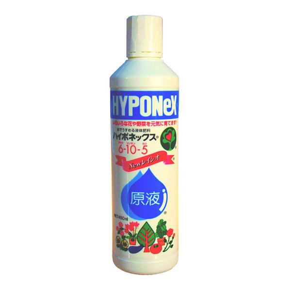 레이쇼원액 450ml 식물영양제 하이포넥스 상품이미지