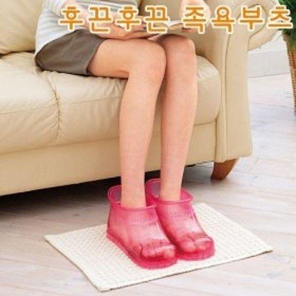 일본아이디어상품 후끈후끈간편 족욕부츠 족욕 풋케 상품이미지