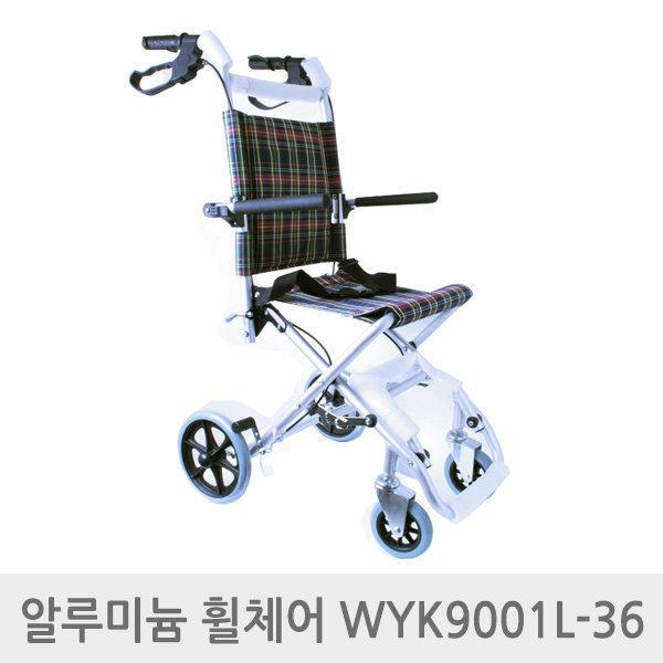 엔도젠 알루미늄 여행용휠체어 WYK9001L-36 상품이미지