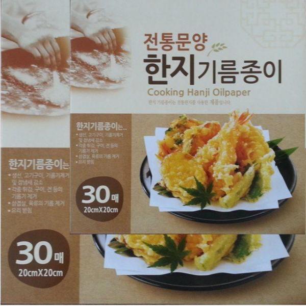 한지튀김기름종이(60매) 페이퍼 기름종이 종이호일 상품이미지