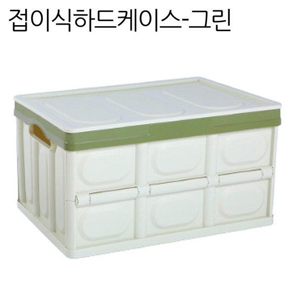 트렁크정리함-접이식하드케이스(그린) / 차량 박스 상품이미지
