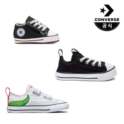 CONVERSE Kid`s converse collection 18 kinds choose 1