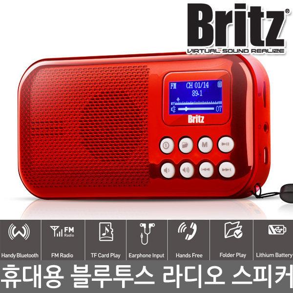 BA-BPR1 블루투스 휴대용 효도 라디오 스피커 MP3 레드 상품이미지