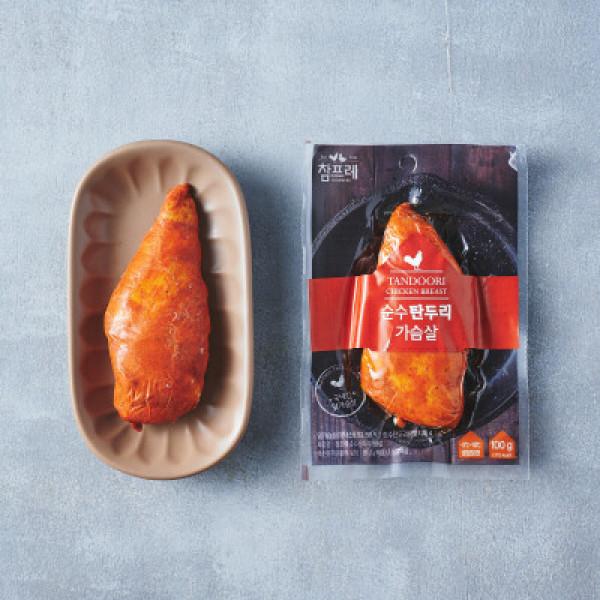 국내산 냉장 탄두리 닭가슴살100G 상품이미지