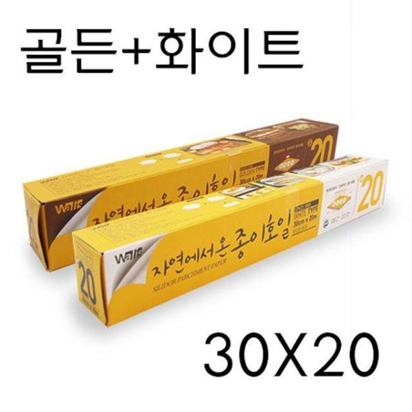 레이니 플라워 3단 우산 양산 겸용우산 상품이미지