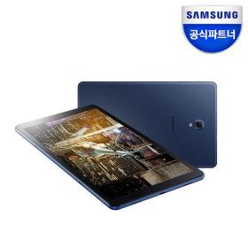 갤럭시탭A10.5 SM-T595 블루 32G LTE+핸디선풍기