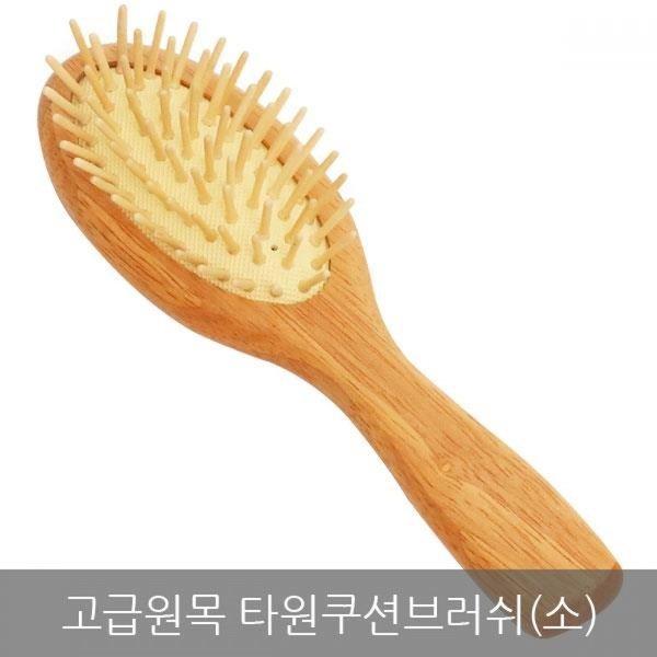 고급원목 타원쿠션브러쉬(소) 상품이미지