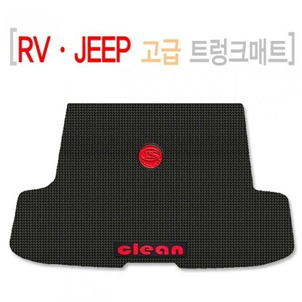RV 트렁크고무매트 코란도스포츠 액티언스포츠 상품이미지