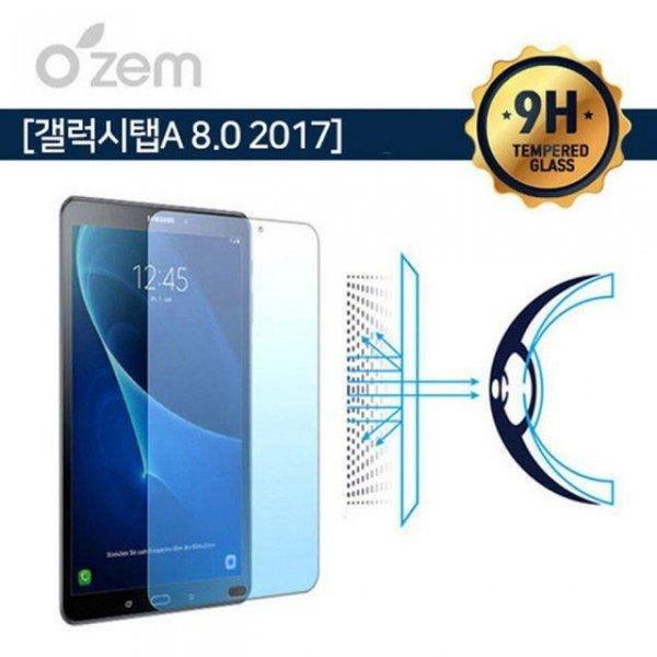 (오젬) 갤럭시탭A 8.0 2017 블루라이트차단 강화유리 상품이미지