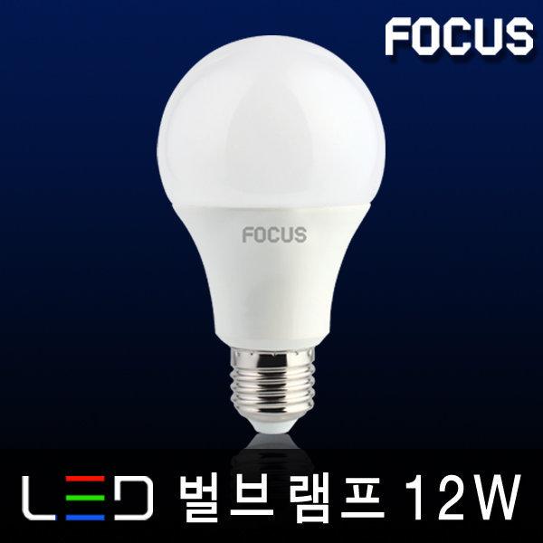 포커스 LED벌브램프12W 주광색 전구색 E26 전구 전등 상품이미지