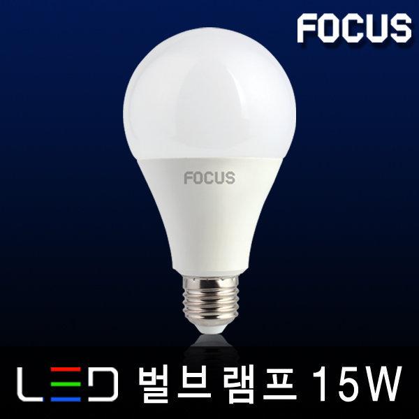 포커스 LED벌브램프15W 주광색 전구색 E26 전구 볼구 상품이미지