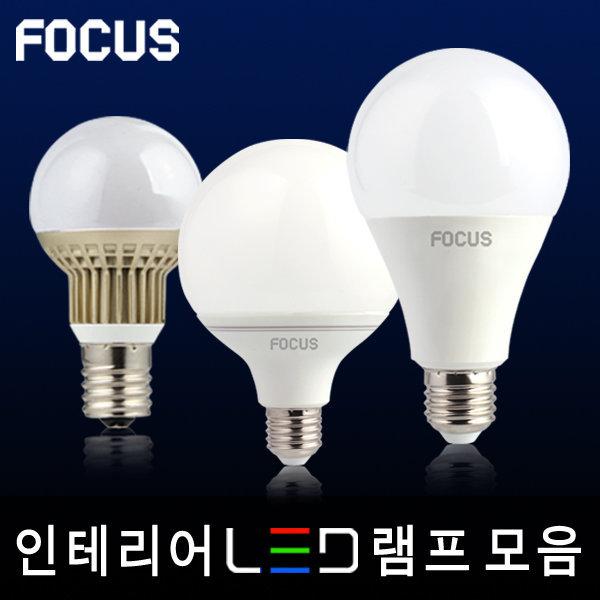 LED램프모음 벌브전구 볼구 PAR30 MR16 형광등 조명 상품이미지