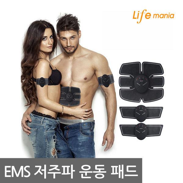 EMS 저주파 운동기구 전신 복근 식스팩 안마기 풀세트 상품이미지