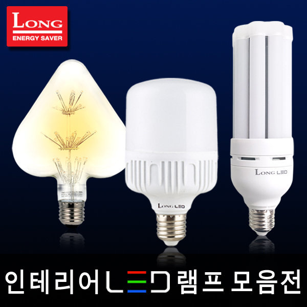 LED스틱램프 50W 75W 100W E26 E39 주광색 전구색 EL 상품이미지