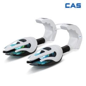 CAS CFX-201 신발살균건조기 냄세제거 강력살균 살균기