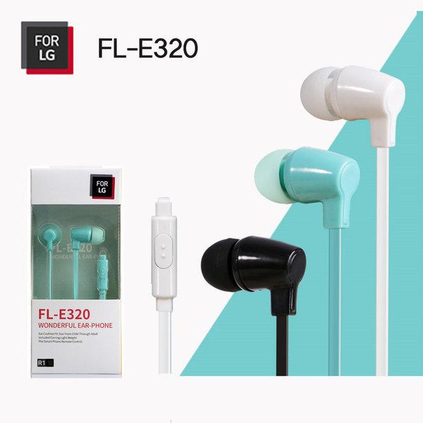 For LG/FL-E320마이크지원 파워풀사운드/플랫L자 민트 상품이미지