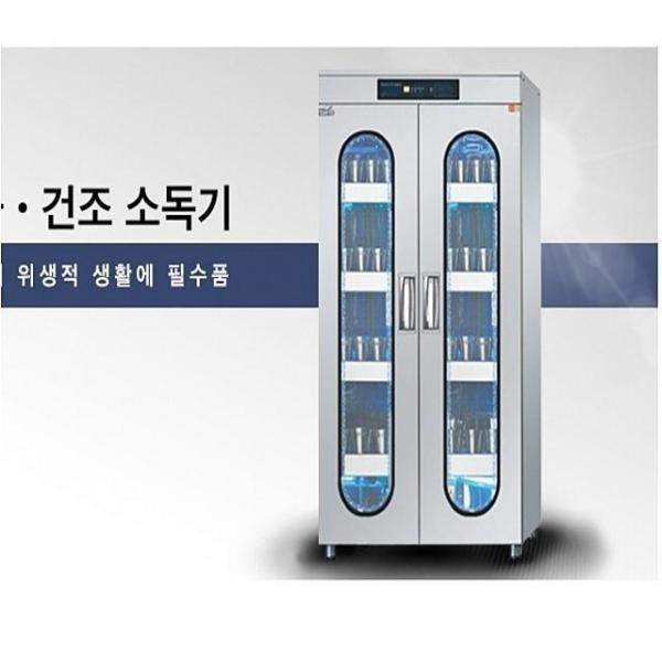 대용량 컵소독기 HA 816H 건조기능 컵800개용 용달 상품이미지