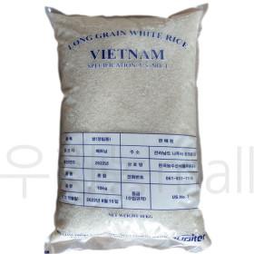 베트남쌀 10kg/1등급 안남미쌀 2018년/수입쌀/태국쌀