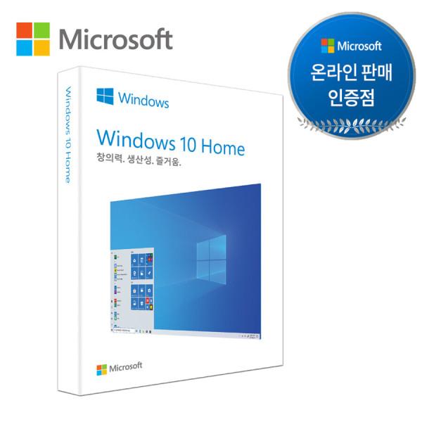 Windows 10 Home K USB (한글/FPP/처음사용자용) 상품이미지