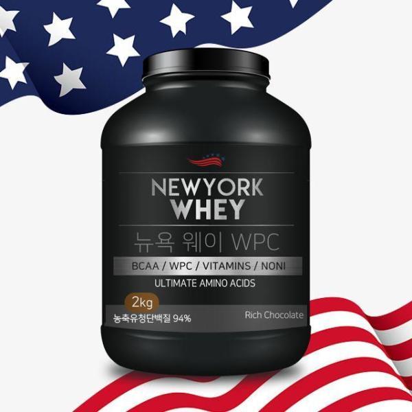매스업메가매스/체중증가/헬스보충제/프로틴/단백질 상품이미지