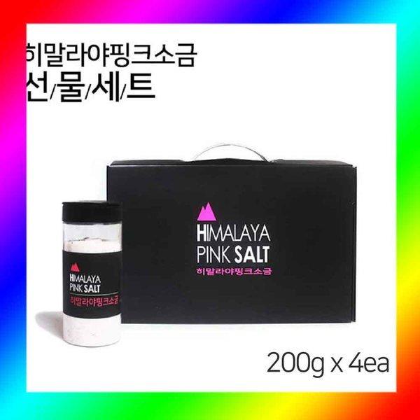 히말라야 핑크소금4병선물세트 상품이미지