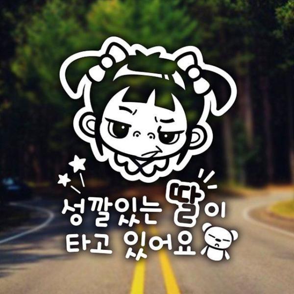 경찰이된 타요RC카 꼬마버스 무선조정 경찰버스장난 상품이미지