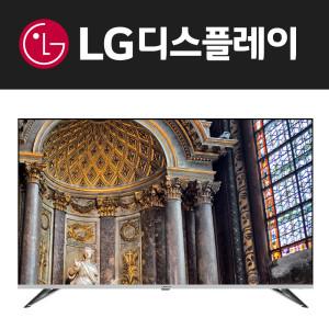 [유맥스]165cm(65) UHD65L UHD TV LG정품패널 패널2년무상AS