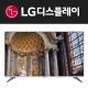 UHD65L 165cm(65) UHD TV LG패널 + 정격 80W 사운드바