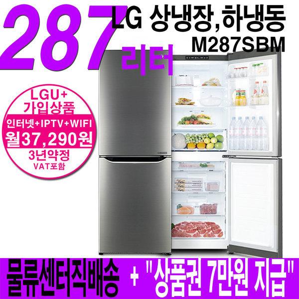 LG인터넷신규가입/LG287L 상냉장하냉동+상품권증정 상품이미지