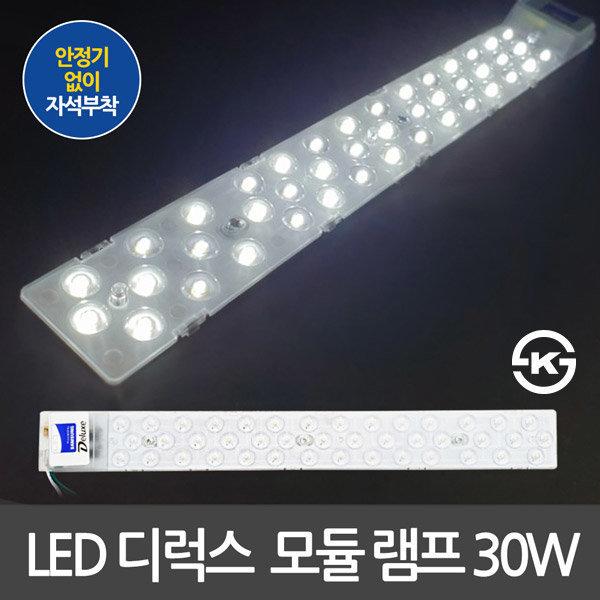 삼성칩30W LED모듈 LED기판 LED방등 LED거실등 주방등 상품이미지