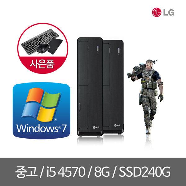 Z70/4세대/i5-4570/8G/240G/컴퓨터본체 사무용컴퓨터 상품이미지