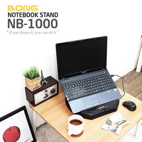 NB-1000(USB허브포함) 노트북받침대 노트북거치대 상품이미지