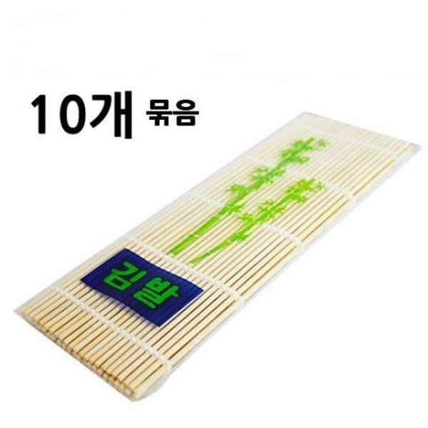 대나무김발말이 10개 대나무김발 김말이 김밥말이 상품이미지