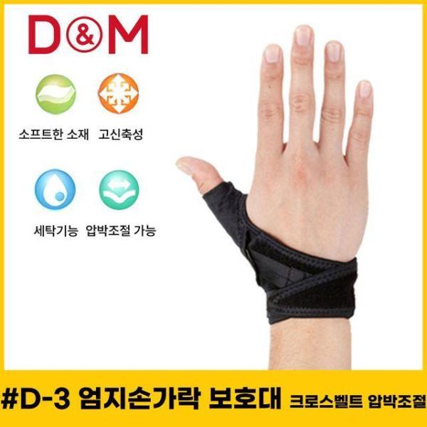 티디미스테리 이중방풍 골프우산 골프우산 상품이미지