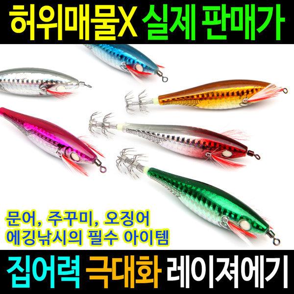 집어력 극대화 레이져에기/갑오징어 문어 쭈꾸미채비 상품이미지