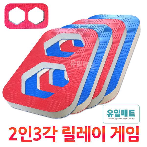 2인3각/릴레이/게임/매트/운동회/체육대회/용품/발목/ 상품이미지