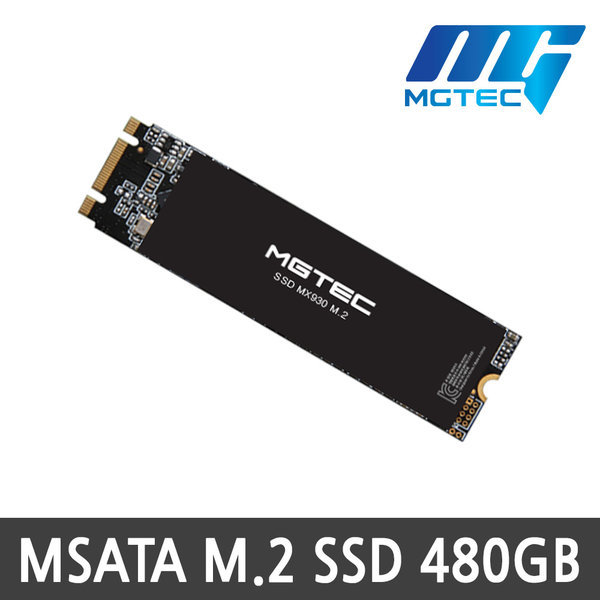 MX930 MSATA M.2 SSD 480GB 3D낸드/최대500MB 상품이미지