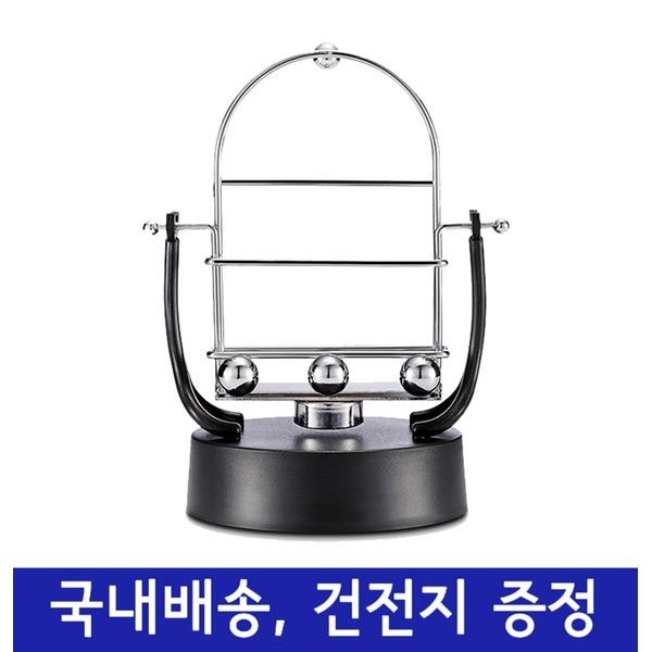 자동걷기/건강걷기/캐시워크/walkr/워커기계/자동걸음 상품이미지