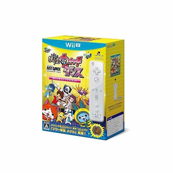 요괴 워치 댄스 WiiU JUST DANCE Wii 리모콘 세트 상품이미지