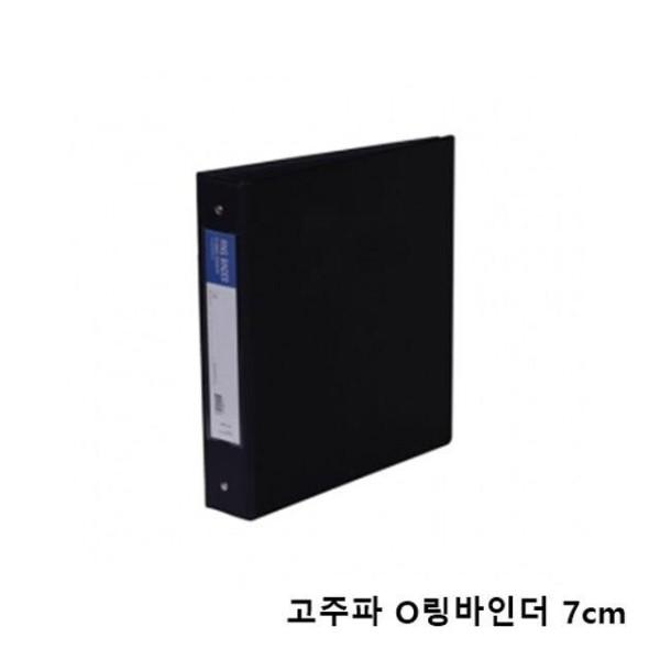 아가드PE매트 어반씨티 (200x150) 상품이미지