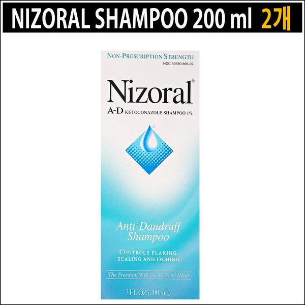 Nizoral 샴푸 2개 A-D Anti-Dandruff Shampoo 상품이미지