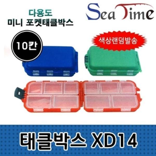 낚시소품 태클박스 씨타임 태클박스 XD14 상품이미지