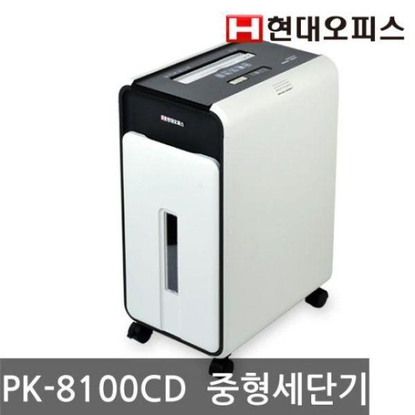 현대오피스 문서세단기 사무실용세단기 PK-8100CD 상품이미지