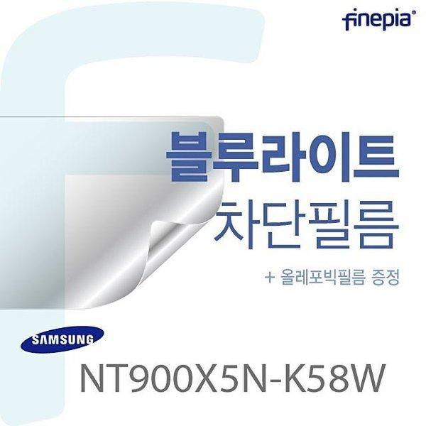 (파인피아) (삼성) NT900X5N-K58W Blue light Cut 상품이미지