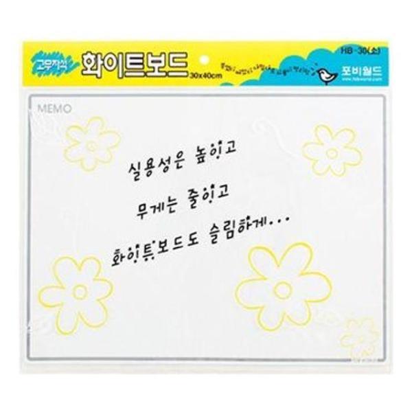 포비월드 고무자석 화이트보드판 30x40 -48852 상품이미지