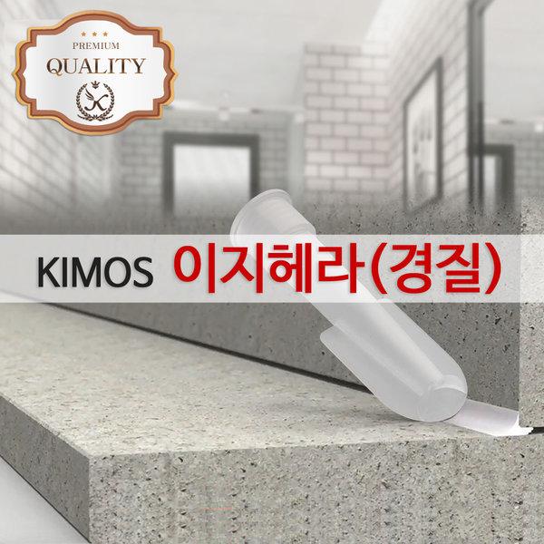 (KIMOS) 이지헤라 경질(대) 실리콘 건 노즐 스크래퍼 상품이미지