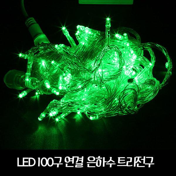 트리/꼬마/전구/LED/연결 은하수 투명선/녹색 상품이미지