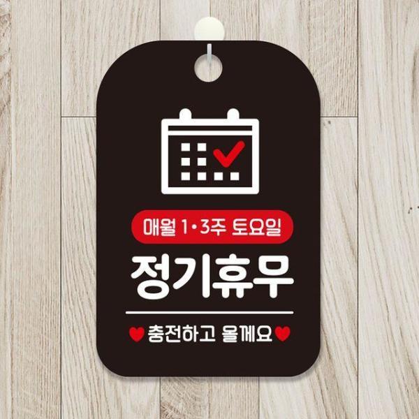 캐논 정품잉크 Pixma MX426 검정 9ml(표준용량)(C60 상품이미지