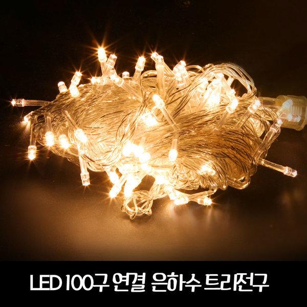 트리/꼬마/전구/LED/연결/은하수 투명선 웜화이트 상품이미지
